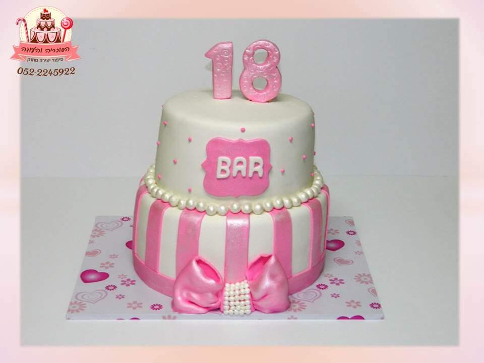 עוגה יום הולדת לגיל 18