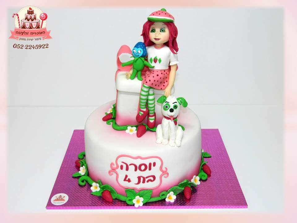 עוגה מעוצבת תותית