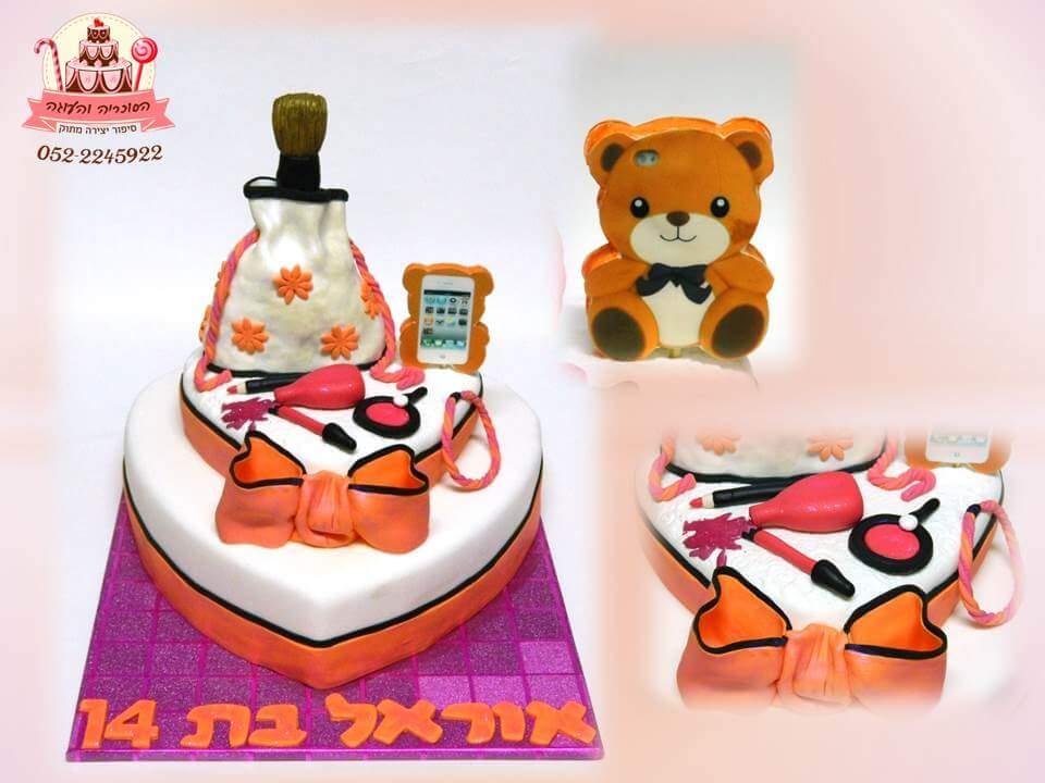 עוגה מעוצבת תיק איפור