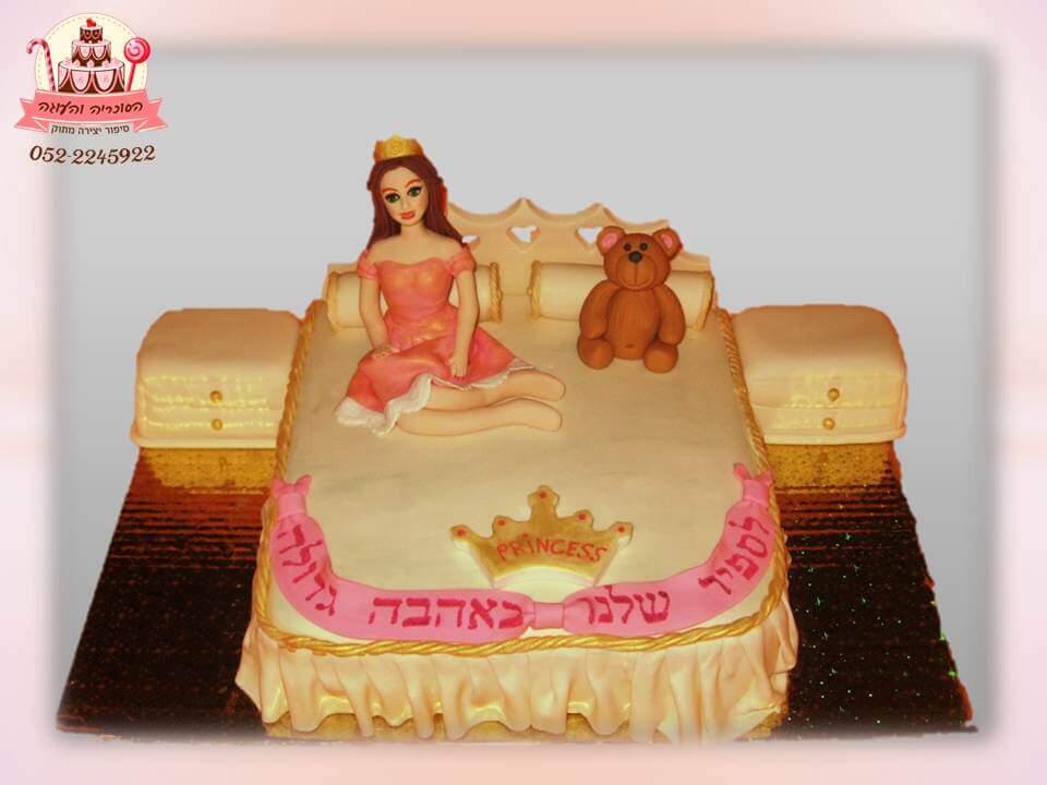 עוגה מעוצבת נסיכה ודובי