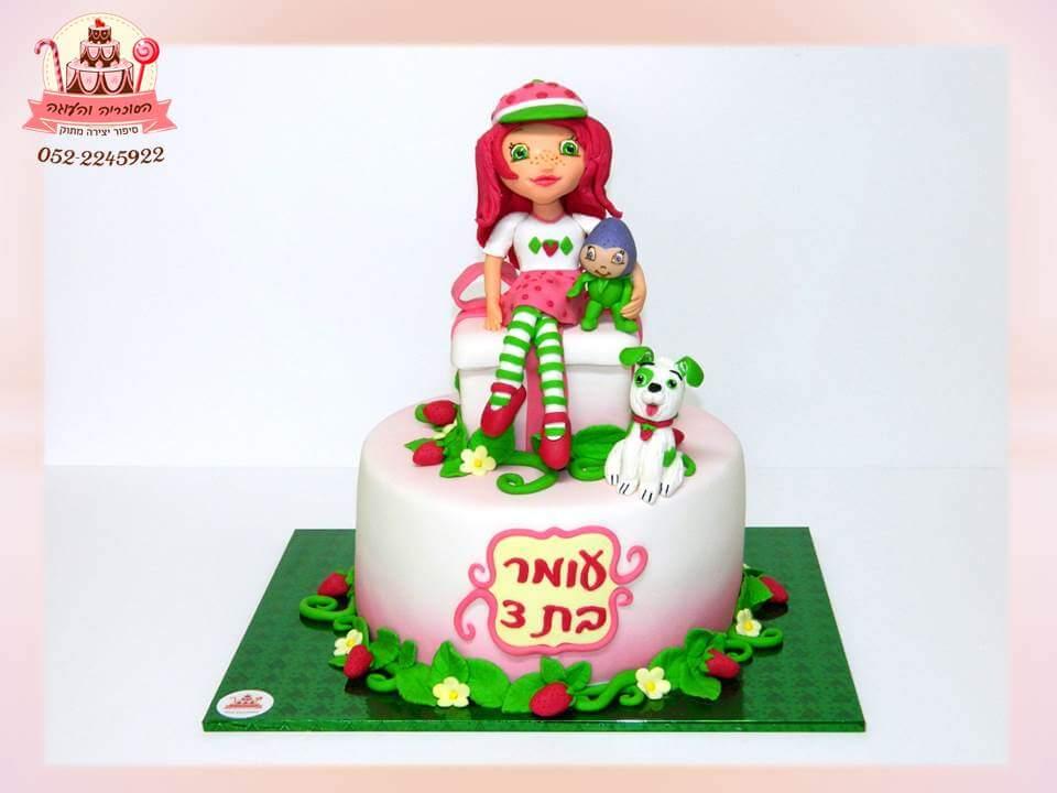 עוגה יום הולדת תותית