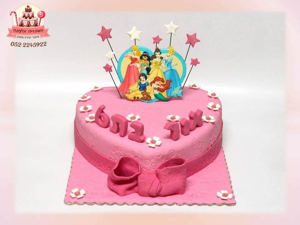 עוגת בצק סוכר תמונה נסיכות